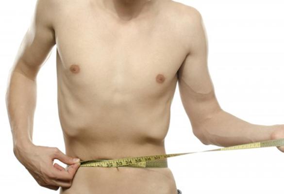 Underweight weight gain